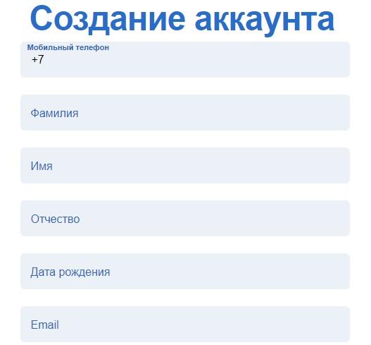 Веб займ регистрация