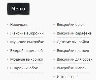 RedCafe каталог