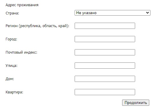 Маджерик регистрация