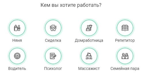 Помогатель регистрация