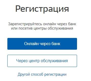 Федеральный реестр инвалидов регистрация