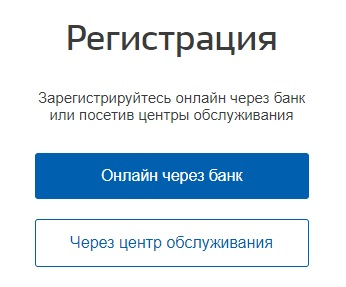 РИАМС регистрация