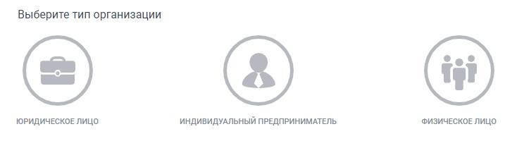 ТехноКад регистрация