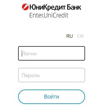 ЮниКредит Банк вход