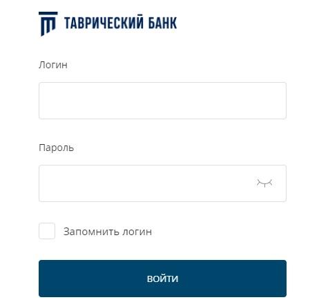 Таврический банк вход