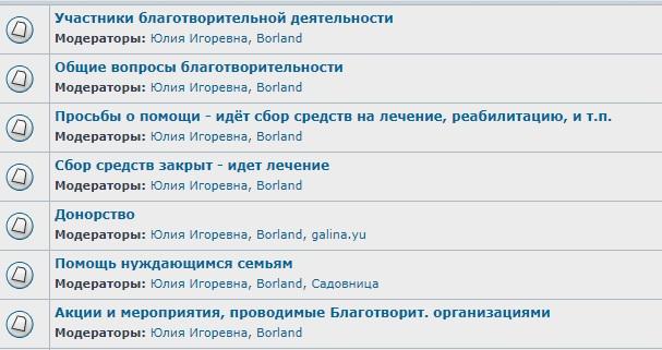 Супермамки форум