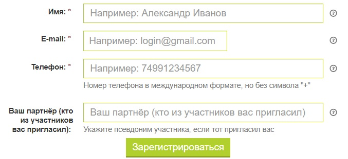 СуперКопилка регистрация