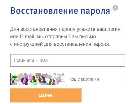 ВТБ Капитал пароль