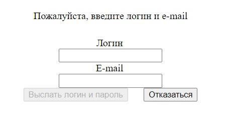 РТТ пароль
