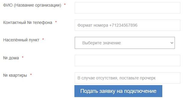 EvpaNet заявка