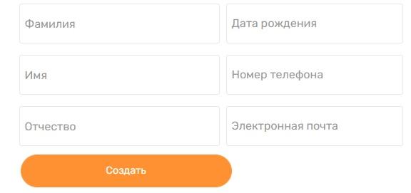 Колибри регистрация