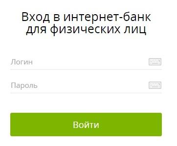 Госбанк ЛНР вход