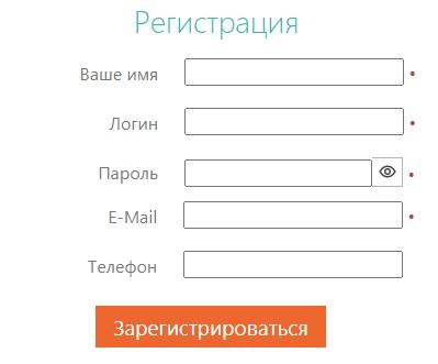 Zont-online регистрация