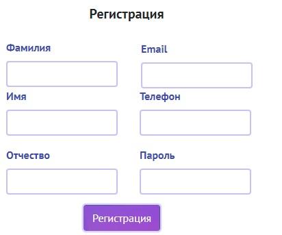 НИТ регистрация