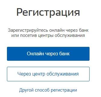 минтруд чувашии регистрация