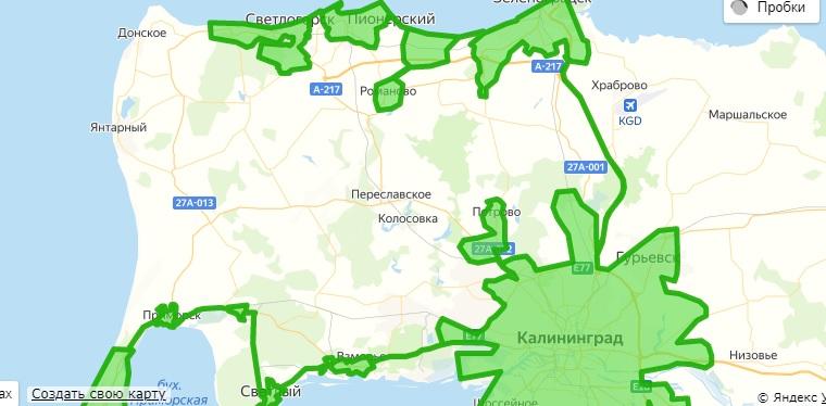 SPAR карта