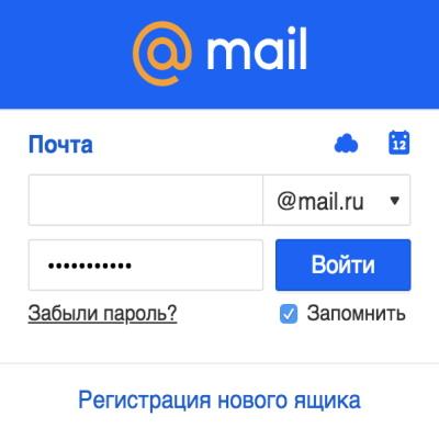 Mail.ru вход