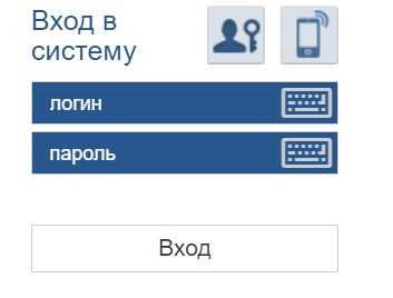 ПУМБ Online вход