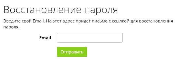 Мастер Кит пароль