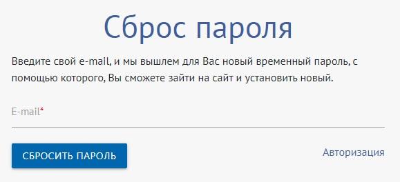 СГЮА пароль