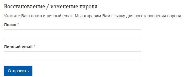 ФДО ТУСУР пароль