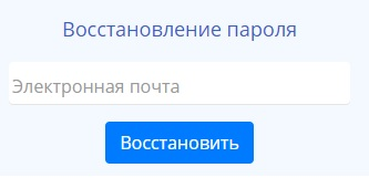 подольский водоканал пароль