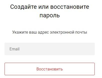 Про План пароль