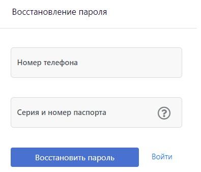 Генбанк пароль