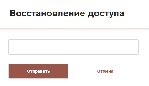 ГИСП Минпромторг пароль