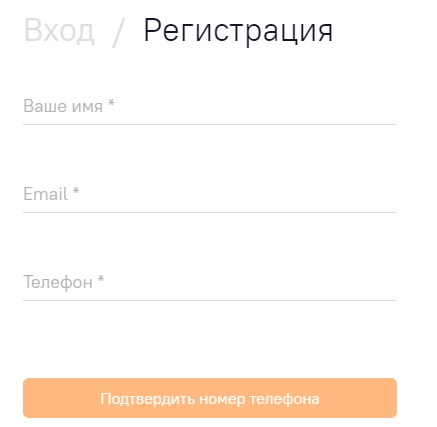 Ситилинк регистрация