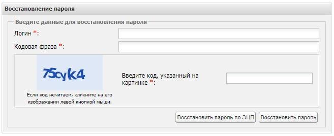 АИС ГЗ пароль