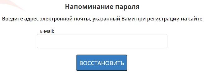 Педработник.РФ пароль