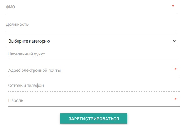Педагоги России регистрация