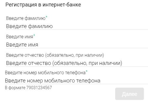 ВБРР регистрация