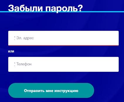 КЭнК пароль