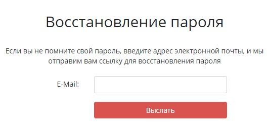 СофтБаланс пароль