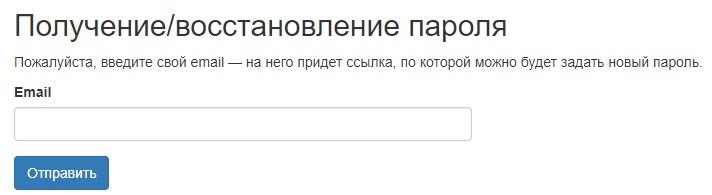 МГУ пароль