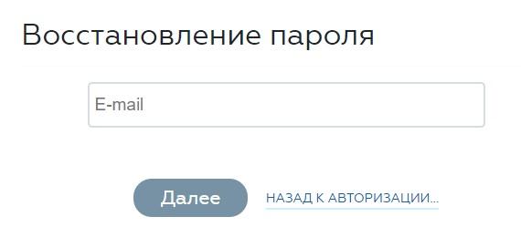 ВАВТ пароль