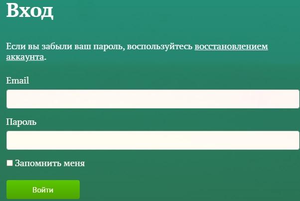 СолодовЪ вход