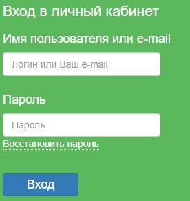 Расчетный центр Урала вход