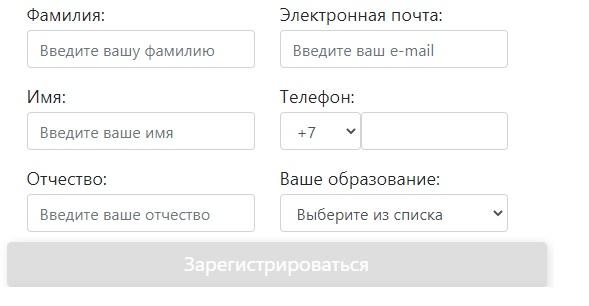 МАДИ регистрация