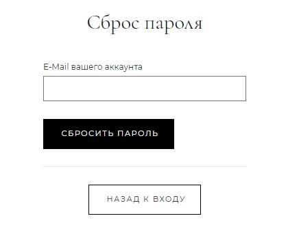Марафон чудес Марии Бразговской пароль