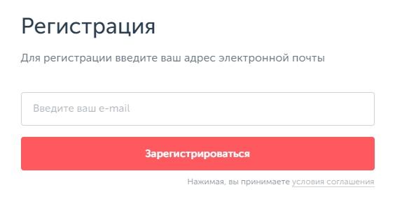 Ревитоника регистрация