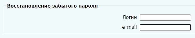 РГАЗУ пароль