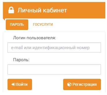 Поликлиника.ру вход