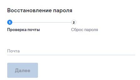 Лидер Айди пароль