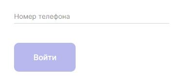 ПСБ пароль