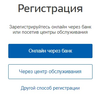 РоСТфинанс регистарция