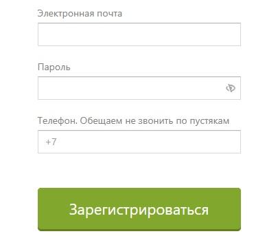 Контур ОФД регистрация