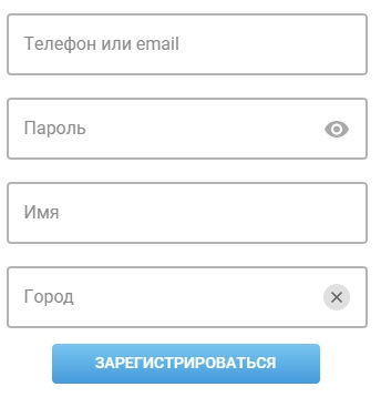 Ярмарка Мастеров регистрация